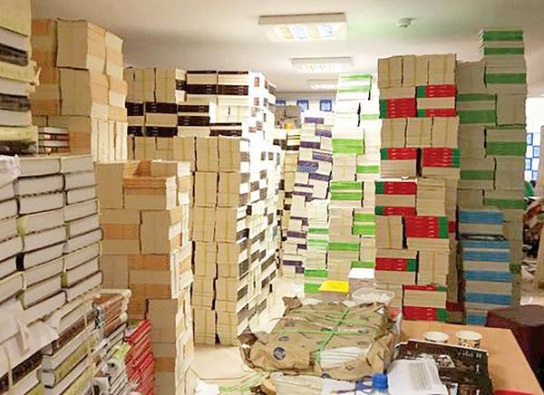 کشف شانزدهمین انبار کتاب قاچاق در تهران