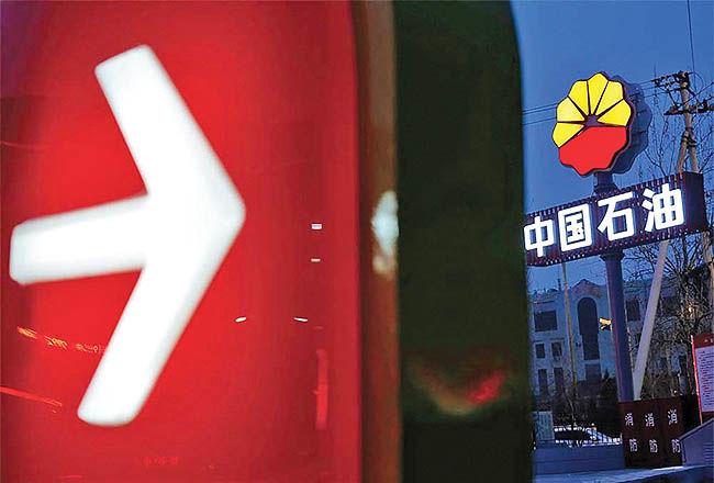 5 دلیل اهمیت تجارت پتروشیمی با پکن