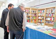 گشایش نمایشگاه تخصصی کتاب هنر