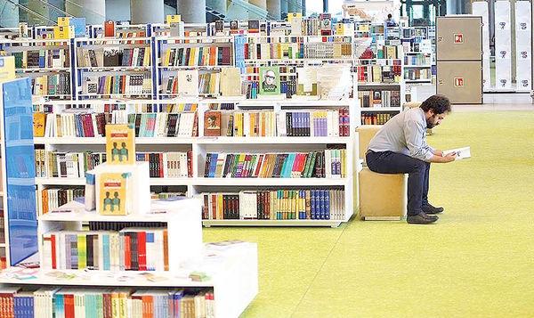 تعطیلی کتابفروشی باغ کتاب تهران