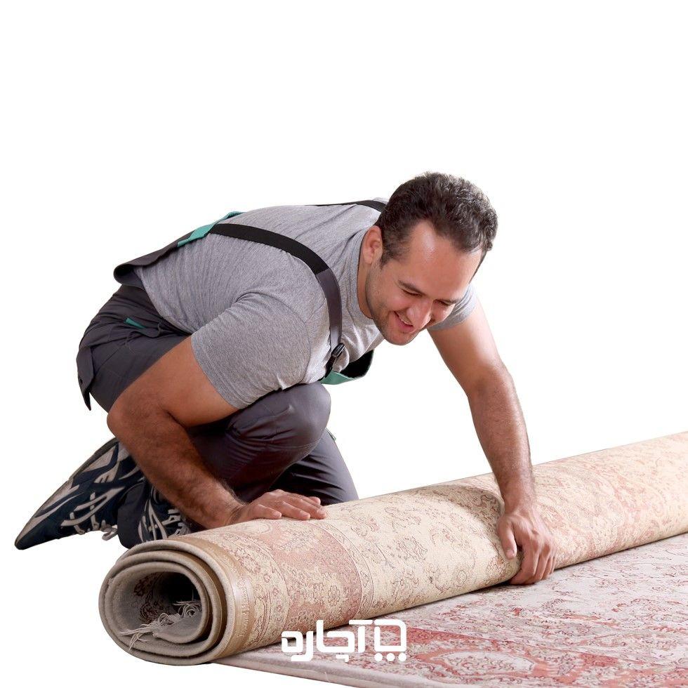 بهترین قالیشویی، خشکشویی و مبل شویی در تهران