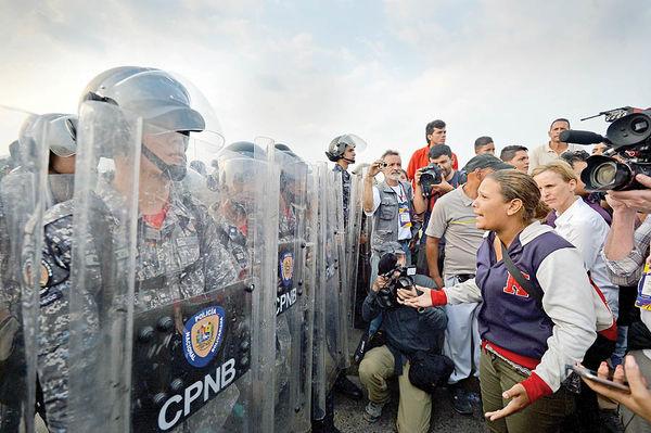 صفآرایی در نقطه صفر مرزی ونزوئلا