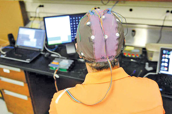 جاودانگی با هوش مصنوعی