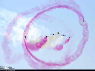 نمایشگاه جهانی هوا فضا