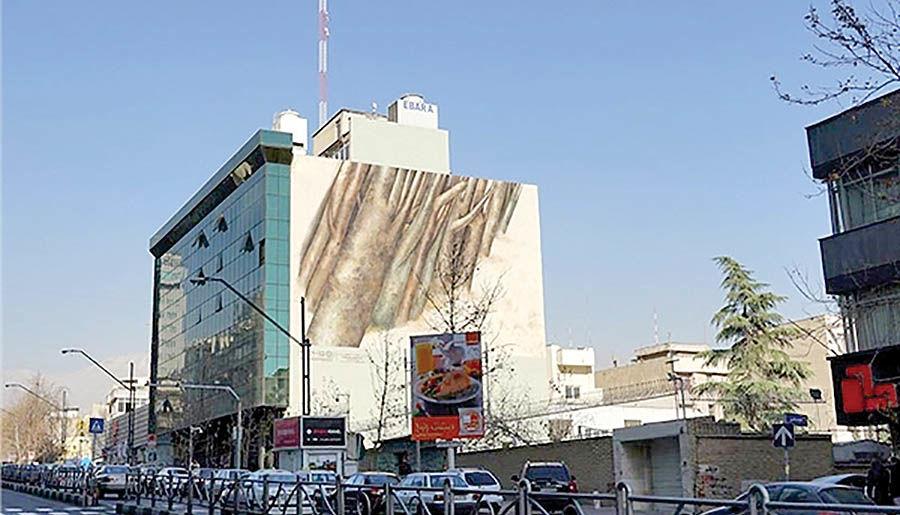 تابلوی سهراب سپهری بر دیوار خیابان ولیعصر