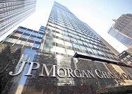بزرگترین بانک آمریکا با ۴ هزار کارمند از بریتانیا خارج میشود
