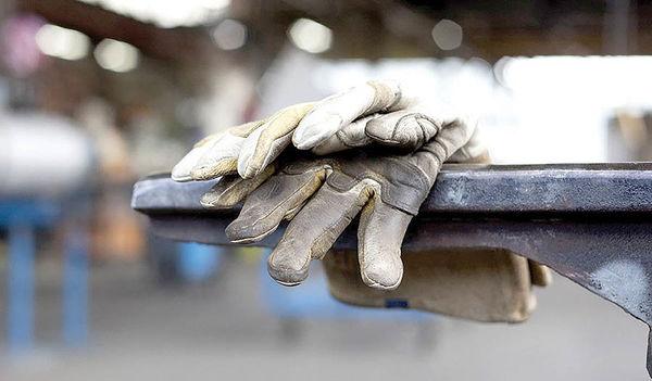 محدوده پرترافیک کار صنعتی