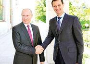 توافق برای خروج نیروهای خارجی