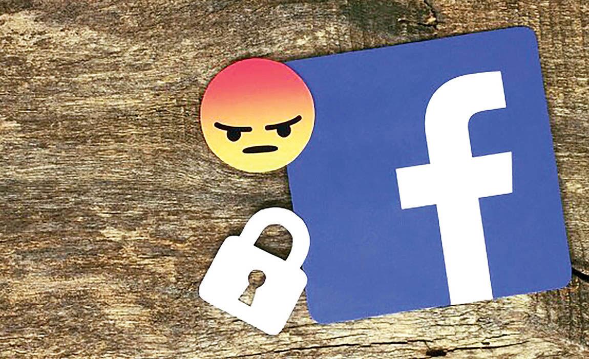فیسبوک زیر ذرهبین دولتها