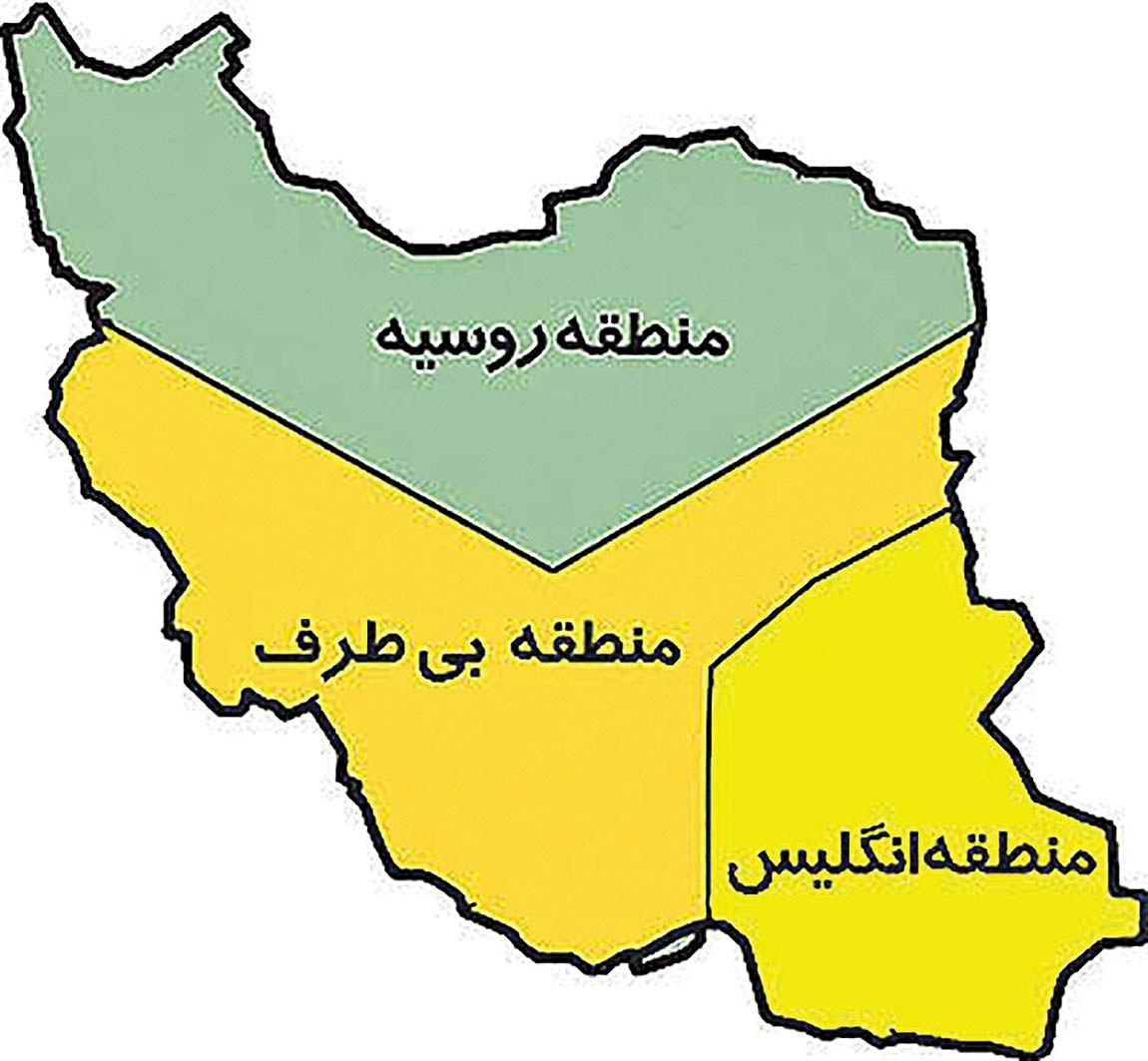 برنامه روسیه و انگلیس برای تقسیم ایران