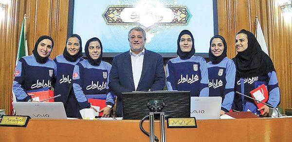 دختران فوتسالیست در شورای شهر