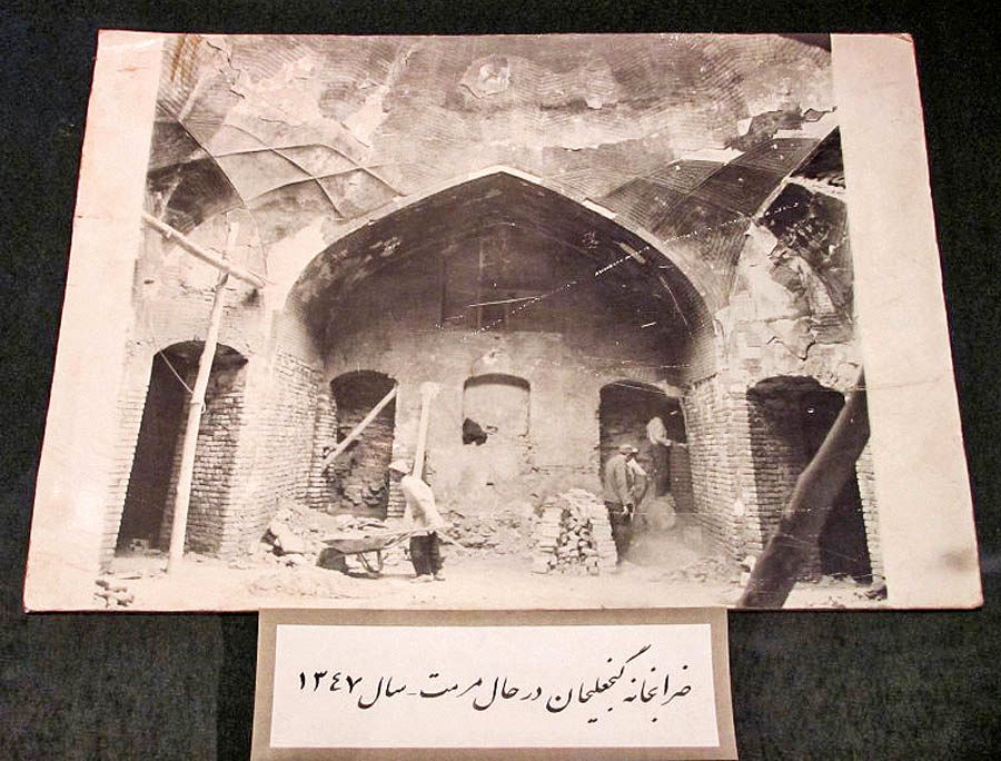 ضرب سکه در دوره قاجار