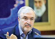 منشأ شیوع کرونا در ایران