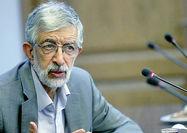 واکنش حدادعادل به اظهارنظرها درباره بودجه فرهنگستان و بنیاد سعدی