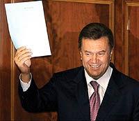 یانوکوویچ نخستوزیر اوکراین شد