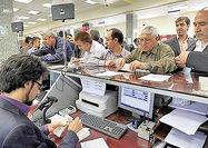 منطقه پرخطر برای سرمایه بانکی