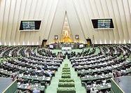 نشست جنجالی مجلس درباره FATF و برجام