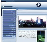 معرفی سایت شرکت کربن ایران