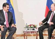 گزینه نظامی ترامپ علیه مادورو