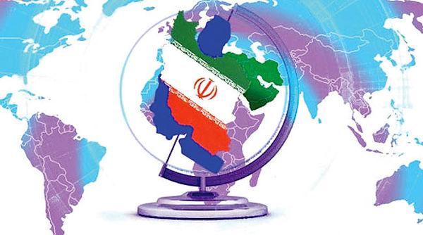 100 مساله جامعه ايران