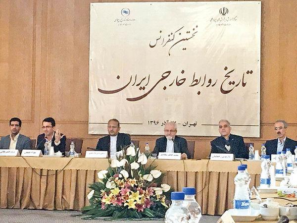 پیدایش ایده ایران