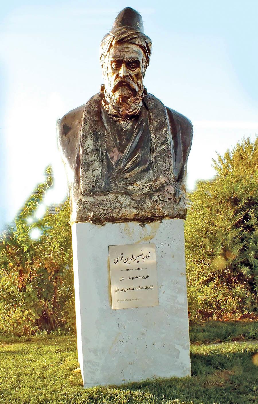 خواجه دانشمدار