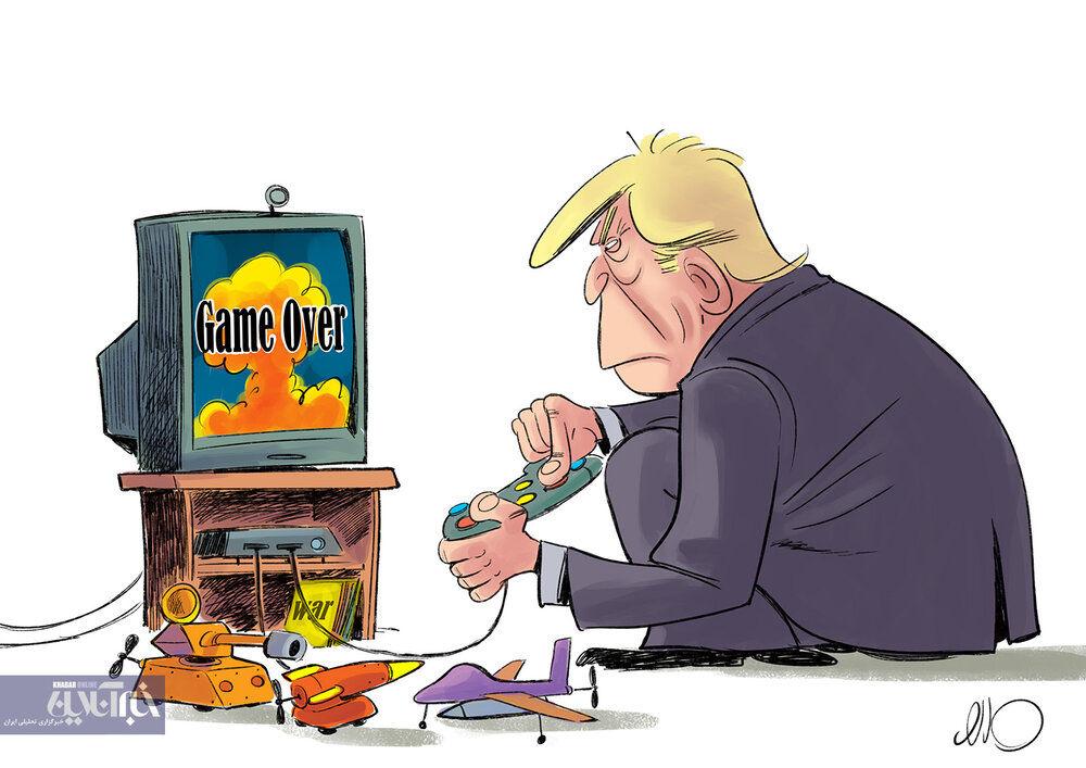 پایان بازی برای رئیس جمهور جنگ افروز!