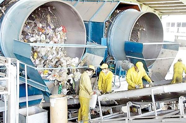 معافیت مالیاتی صنایع بازیافت
