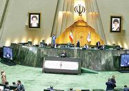 دو قاعده جدید ورود به پارلمان