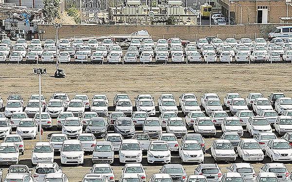 سود و زیان خودرو در تعلل اعلام قیمت