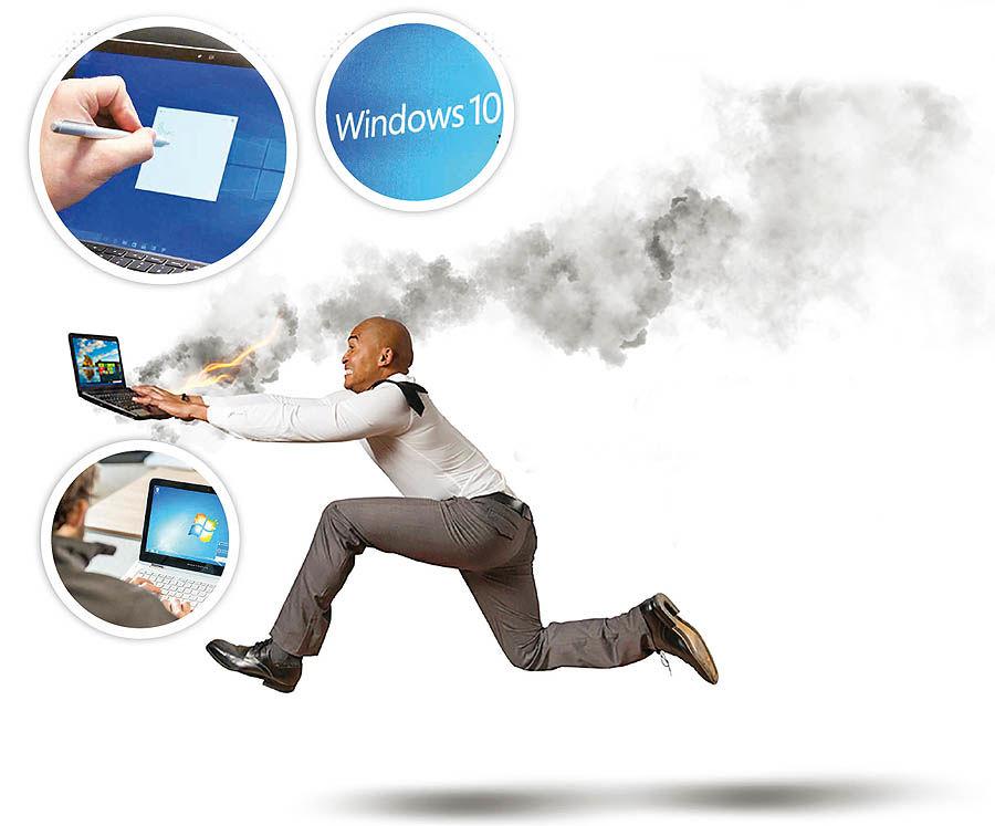 روشهای کاربردی برای افزایش سرعت عملکرد ویندوز 10