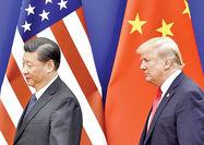 تلافی چین علیه تعرفههای اقتصادی