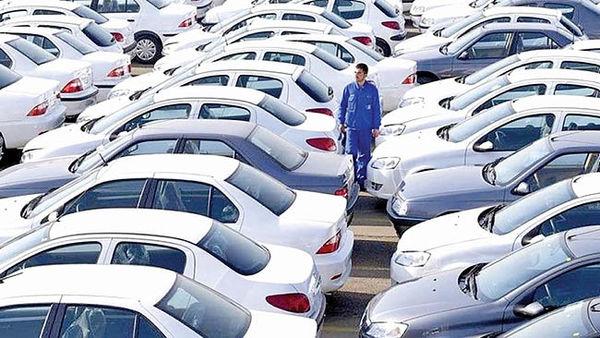 تصمیم قطعی برای واگذاری سهام خودروسازی؟