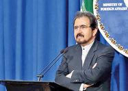 مذاکره با طالبان در تهران