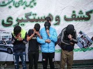 بازداشت ۷۷۰ سارق در تهران