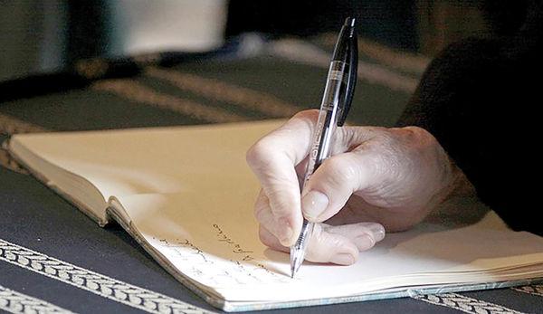 سهم اندک نویسنده از سفره بزرگ نشر