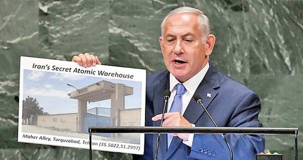 سریال گافهای نتانیاهو در سازمان ملل