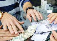 ریشههای هیجان دلار و سکه