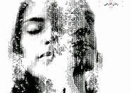 «منطق عشق» تامارا وبر منتشر شد