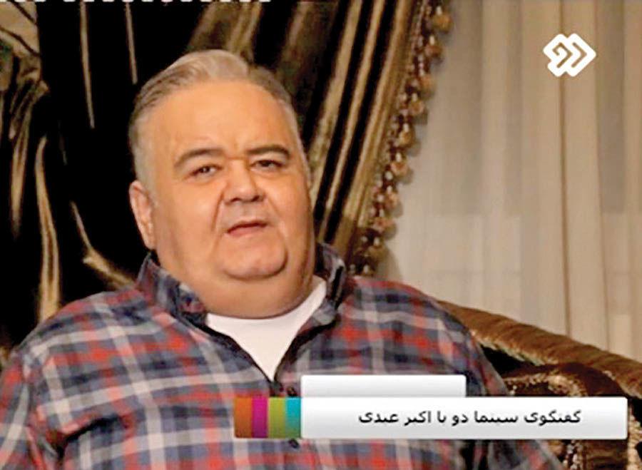 پیگیری سلامتی اکبر عبدی توسط مقام معظم رهبری