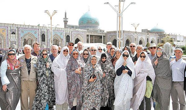 گردشگری حلال و شهر هوشمند