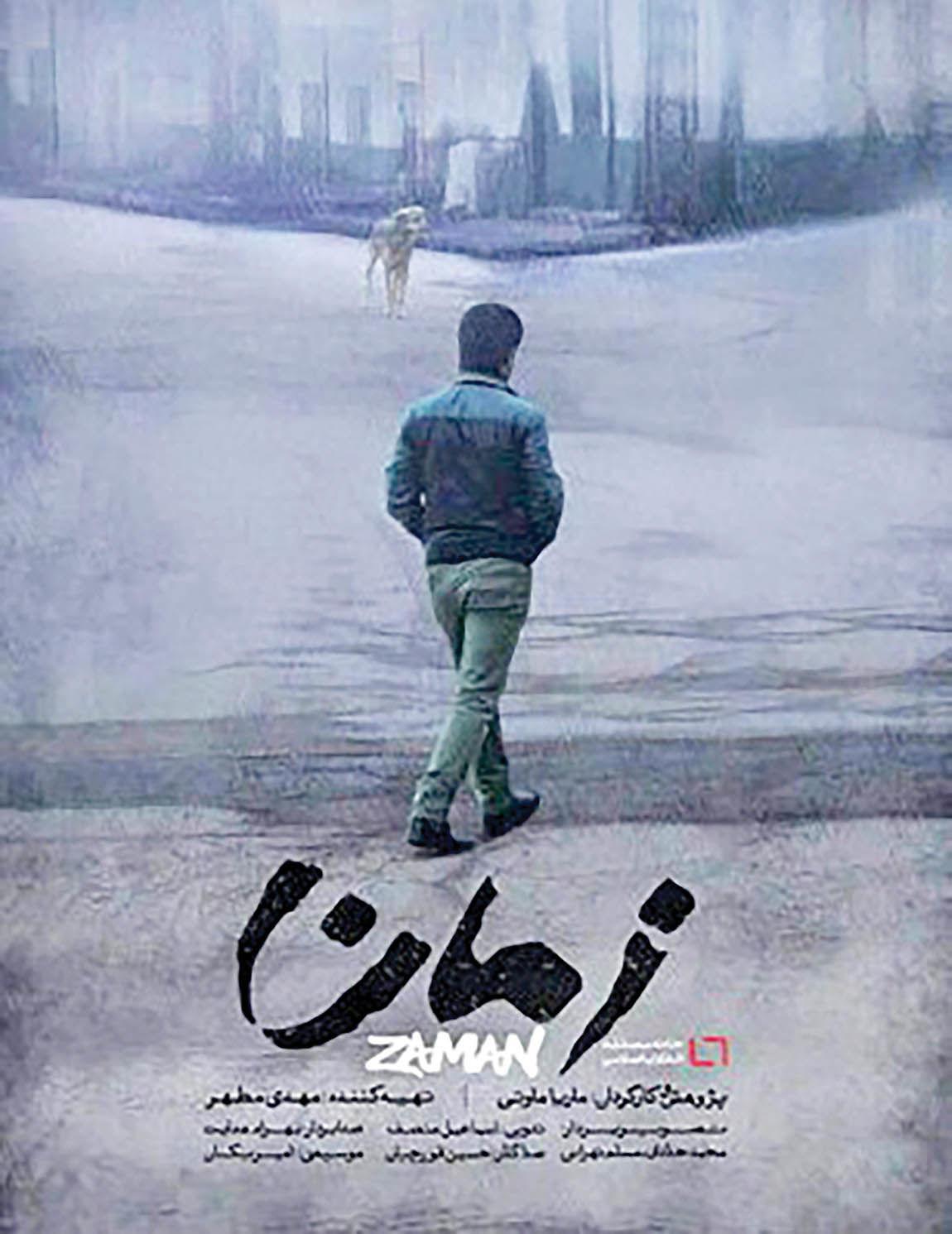 فیلم برگزیده «سینماحقیقت» در عصرانه مستند