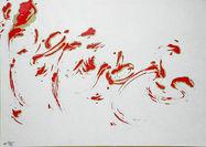 نمایش آثار صادق بریرانی پس از 2 دهه در ایران