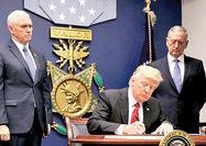 استراتژی فشارهای غیربرجامی علیه ایران