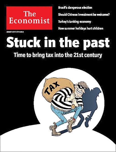 نظام مالیاتی نخنماشده جهانی