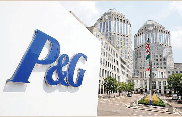 از مشکلات سهم بازار P&G چه میتوانیم بیاموزیم؟