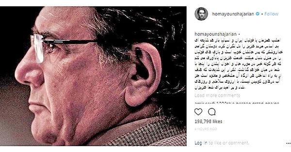 آخرین خبر از حال محمدرضا شجریان از زبان همایون
