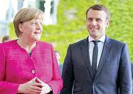 ایده اروپایی برای کانال مالی