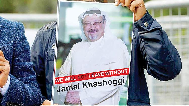 صدای گمشده در کنسولگری سعودی