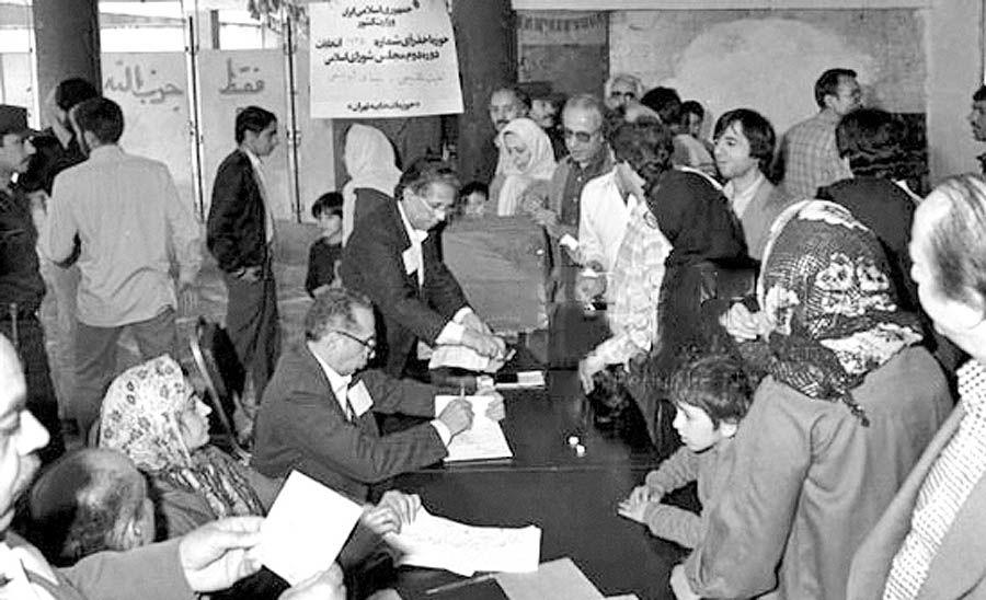 دومین دوره انتخابات مجلس شورای اسلامی